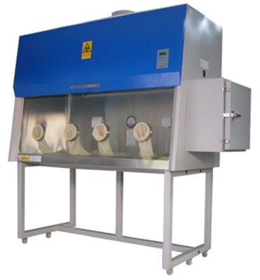 B2型生物安全柜|全排型生物安全柜